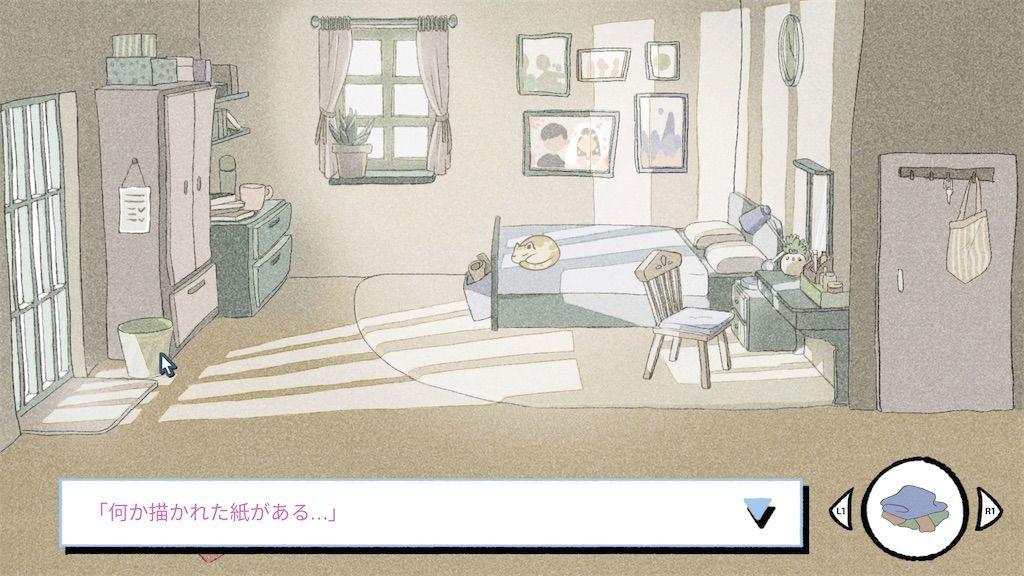 f:id:tatsutatsu2150:20210914024511j:plain