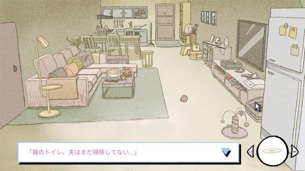 f:id:tatsutatsu2150:20210914031722j:plain