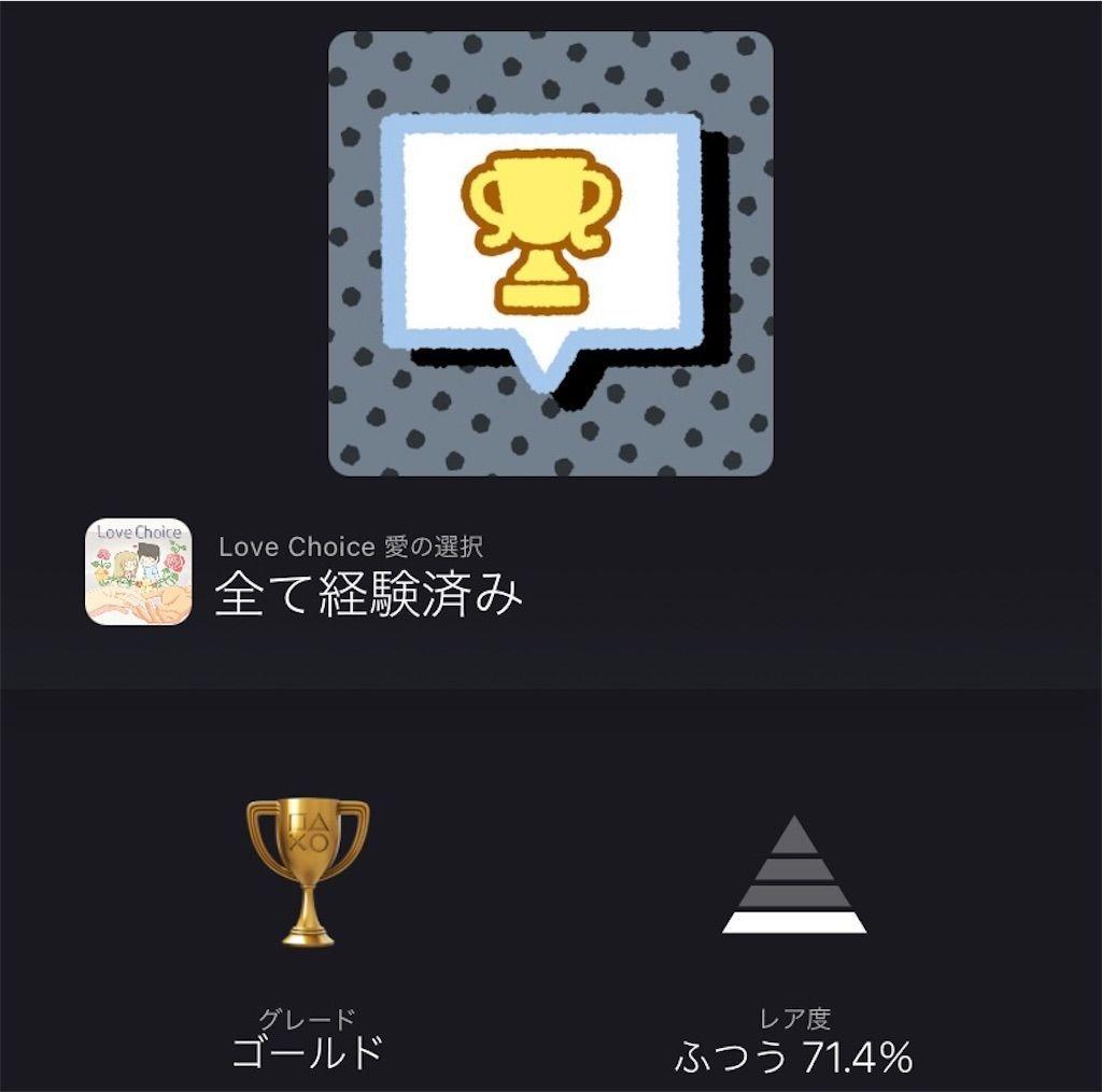 f:id:tatsutatsu2150:20210914032527j:plain