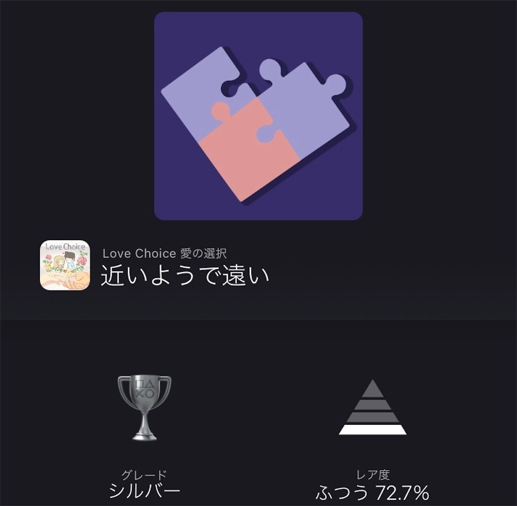 f:id:tatsutatsu2150:20210914032534j:plain