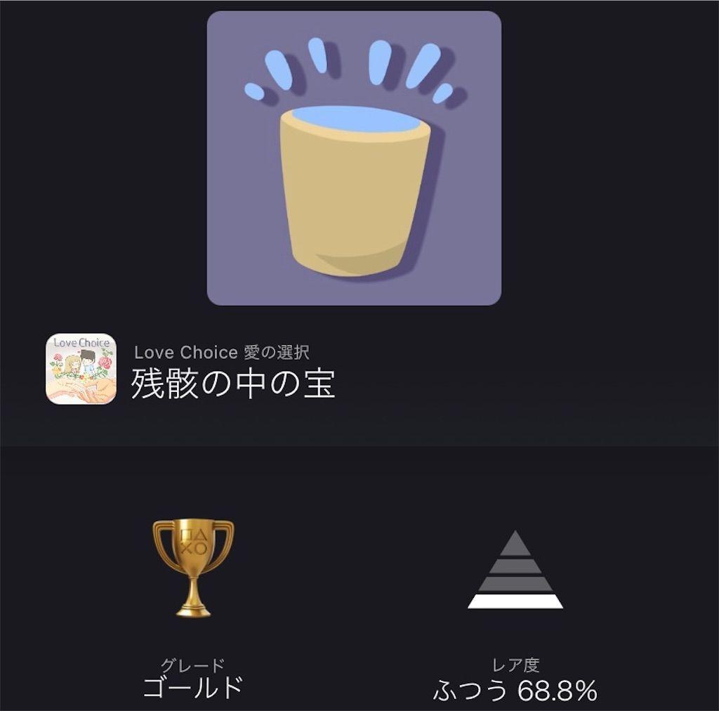 f:id:tatsutatsu2150:20210914032641j:plain