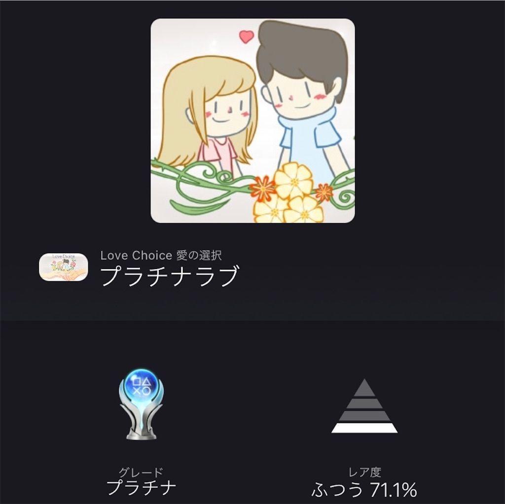 f:id:tatsutatsu2150:20210914035406j:plain