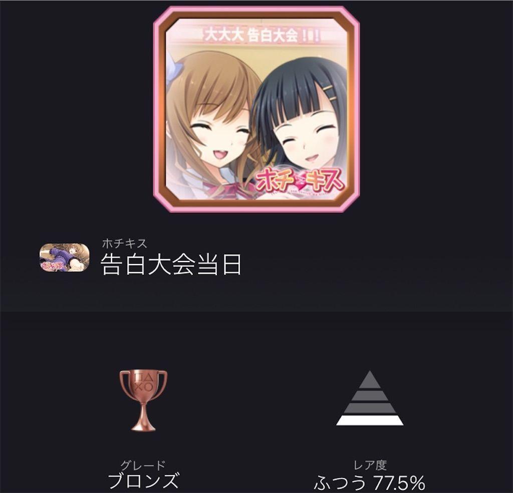 f:id:tatsutatsu2150:20210916032441j:plain