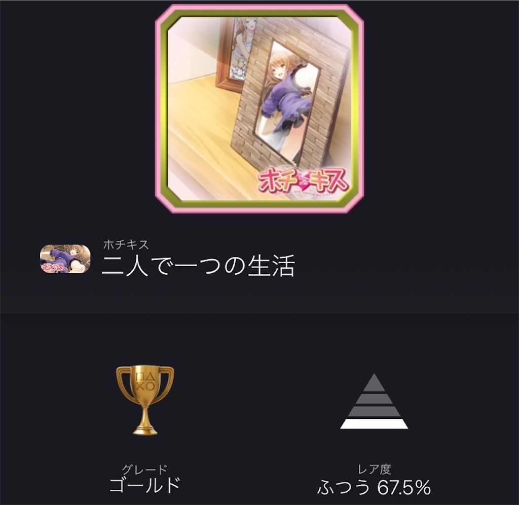 f:id:tatsutatsu2150:20210916054450j:plain