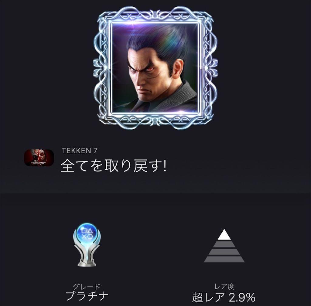 f:id:tatsutatsu2150:20210916061400j:plain