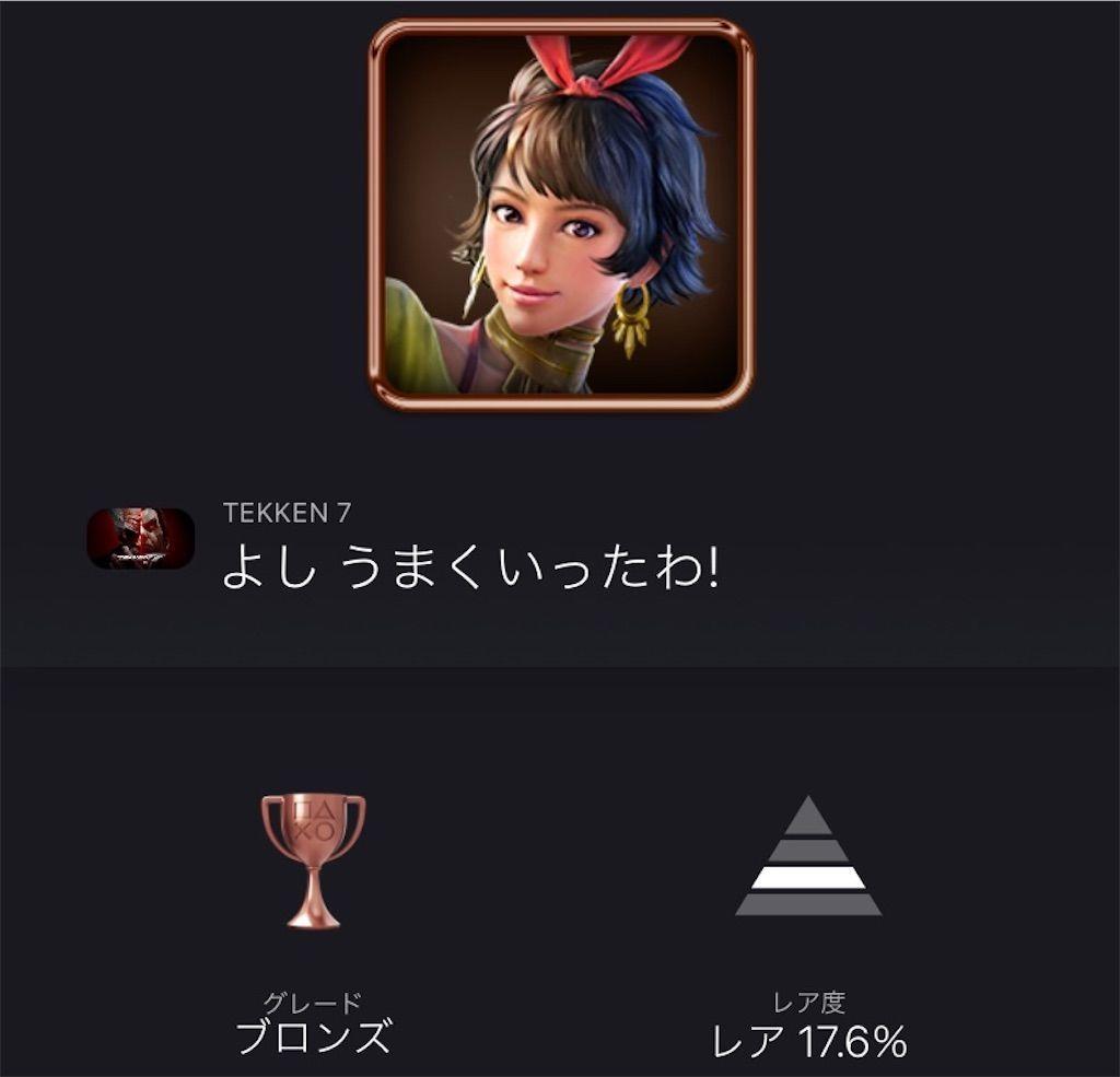 f:id:tatsutatsu2150:20210916064715j:plain