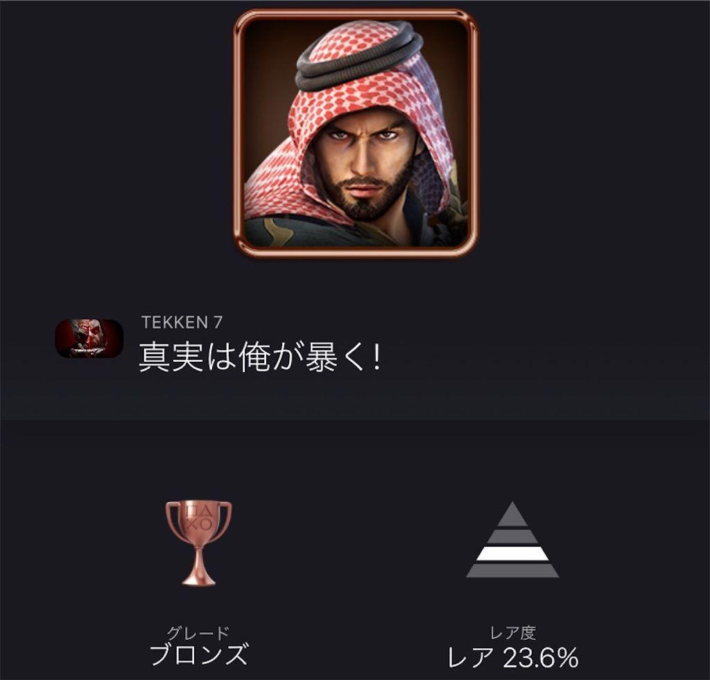 f:id:tatsutatsu2150:20210916064917j:plain