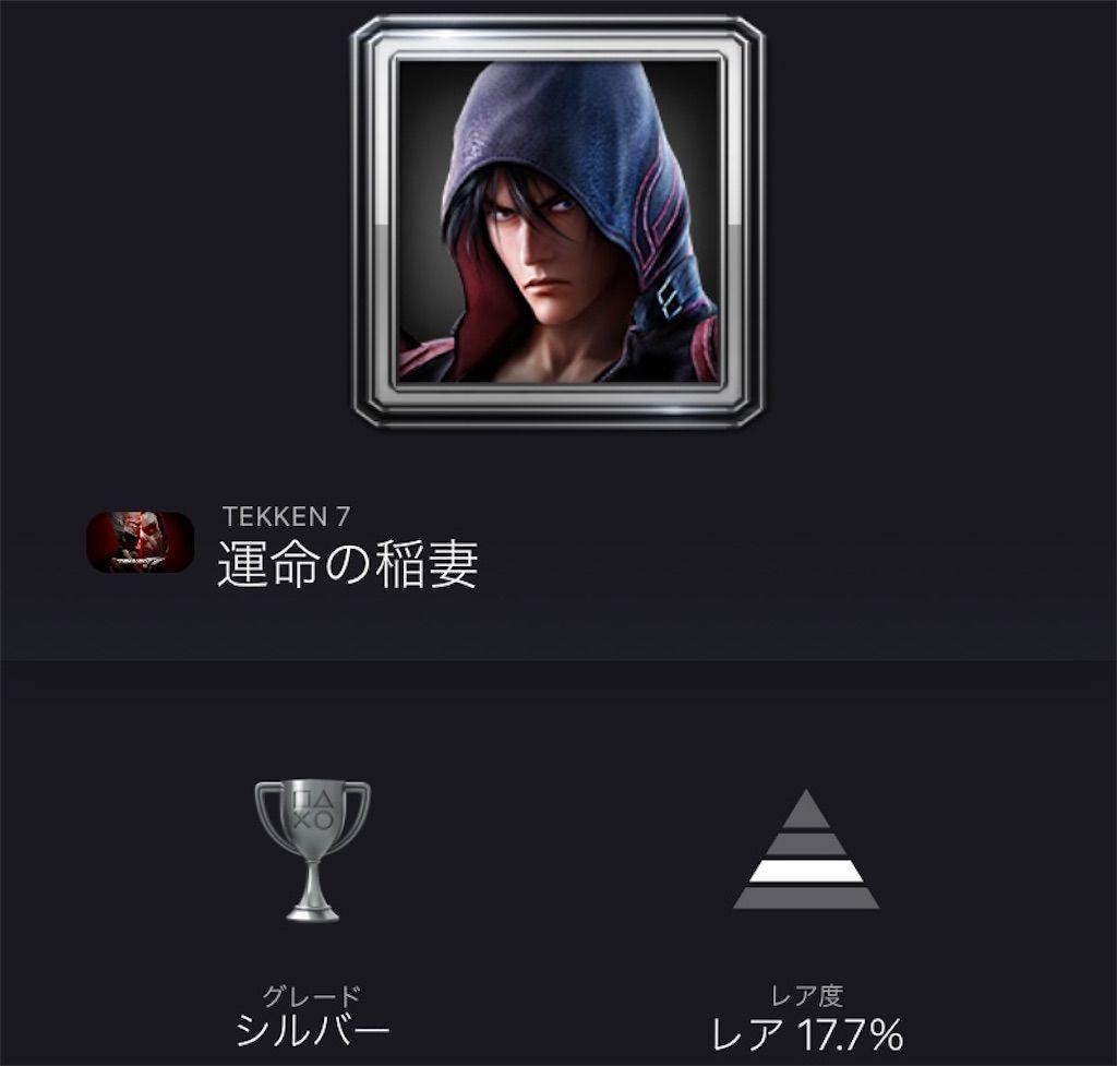 f:id:tatsutatsu2150:20210916064938j:plain