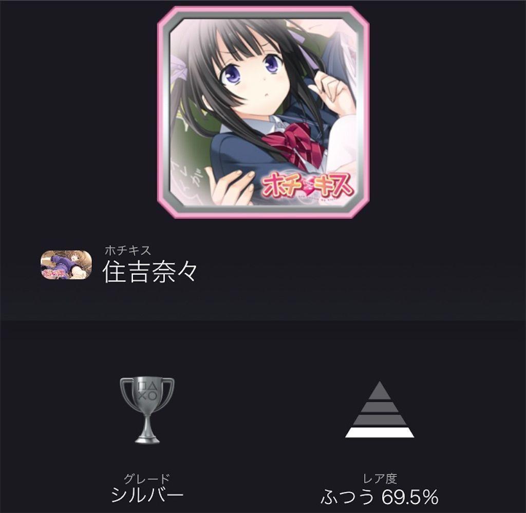 f:id:tatsutatsu2150:20210916074833j:plain