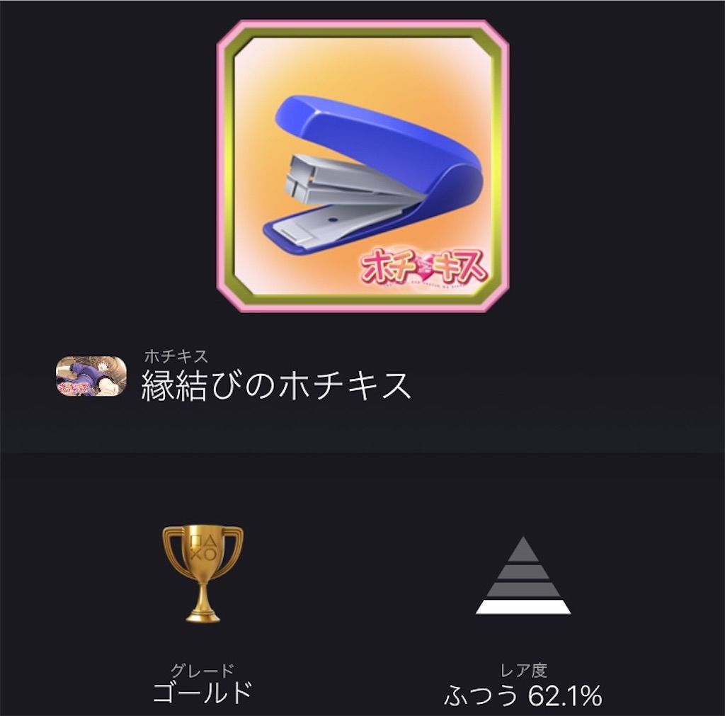 f:id:tatsutatsu2150:20210917043701j:plain
