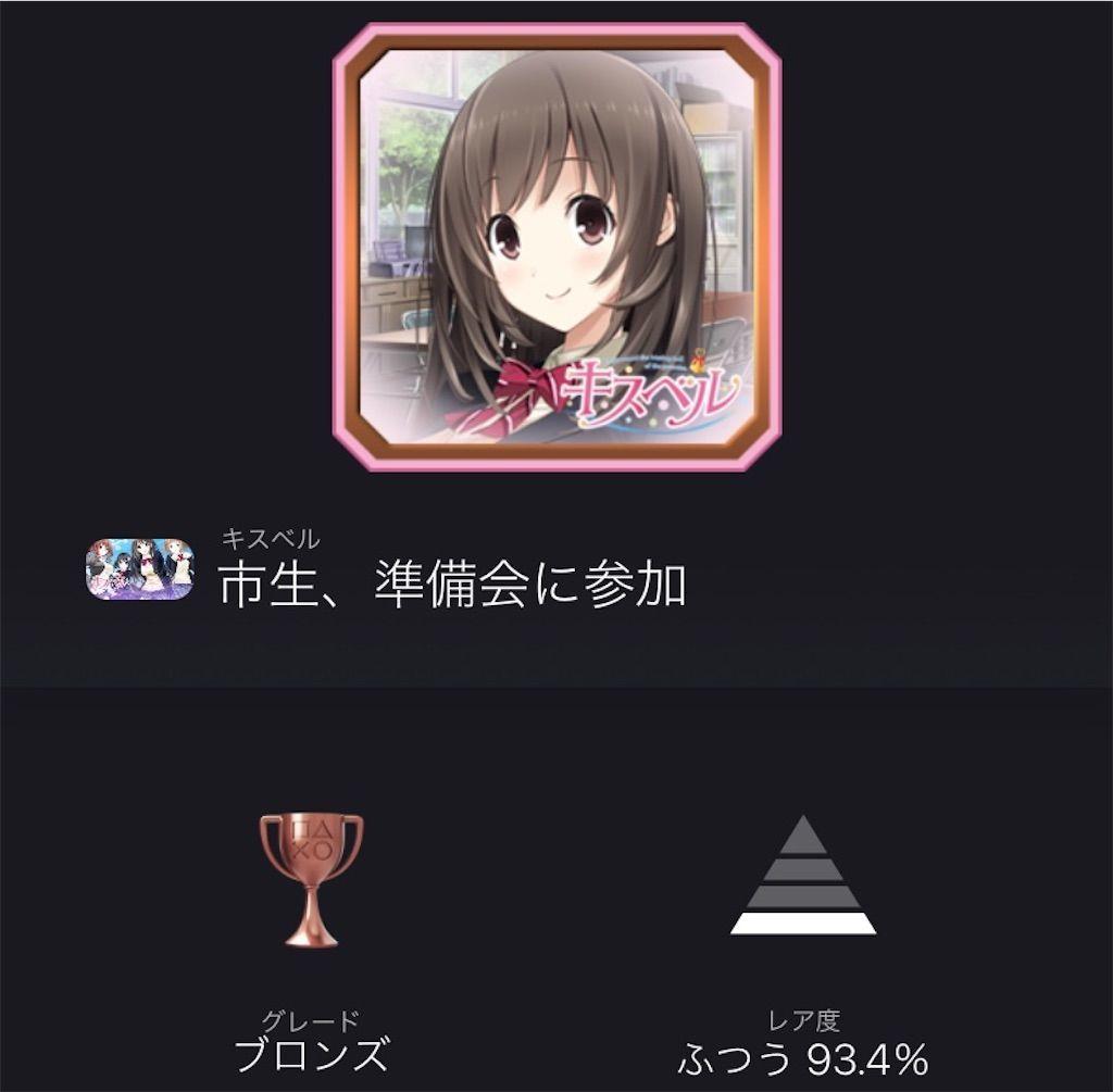 f:id:tatsutatsu2150:20210918020708j:plain