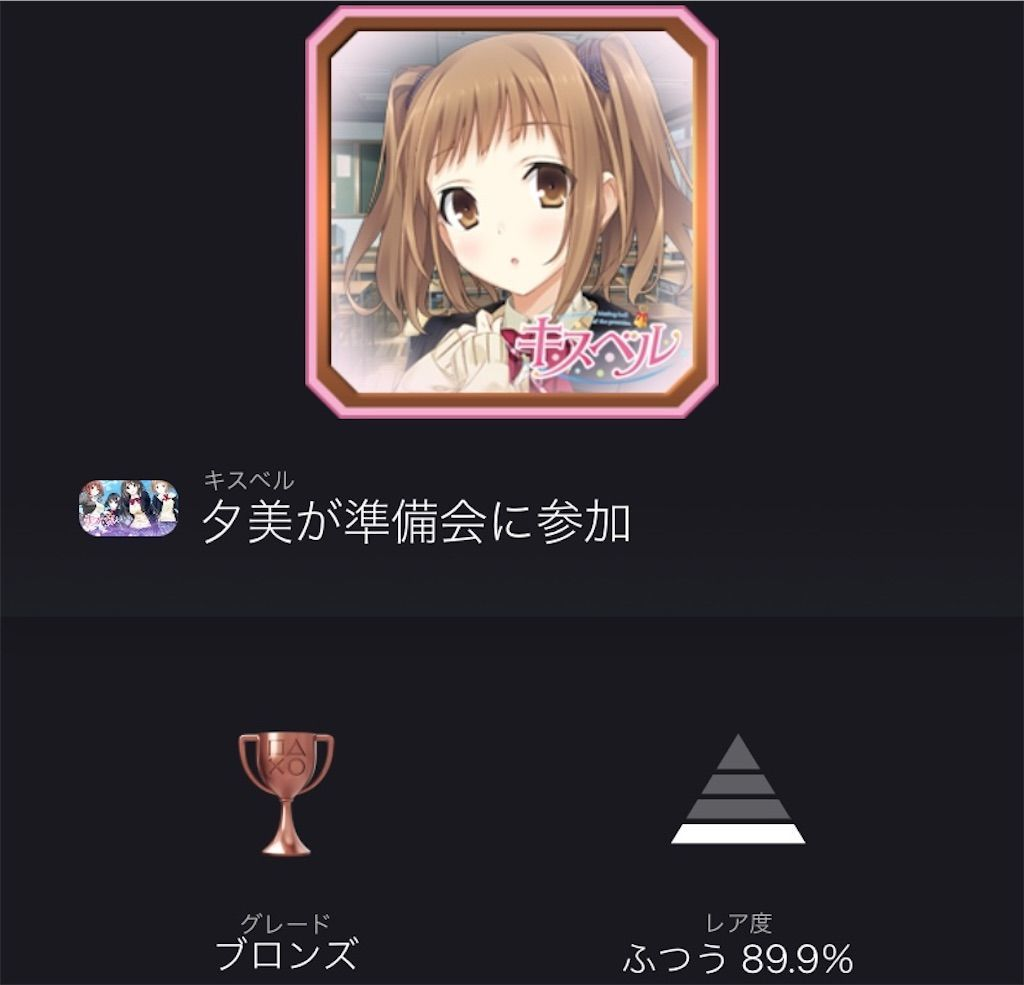 f:id:tatsutatsu2150:20210920012512j:plain