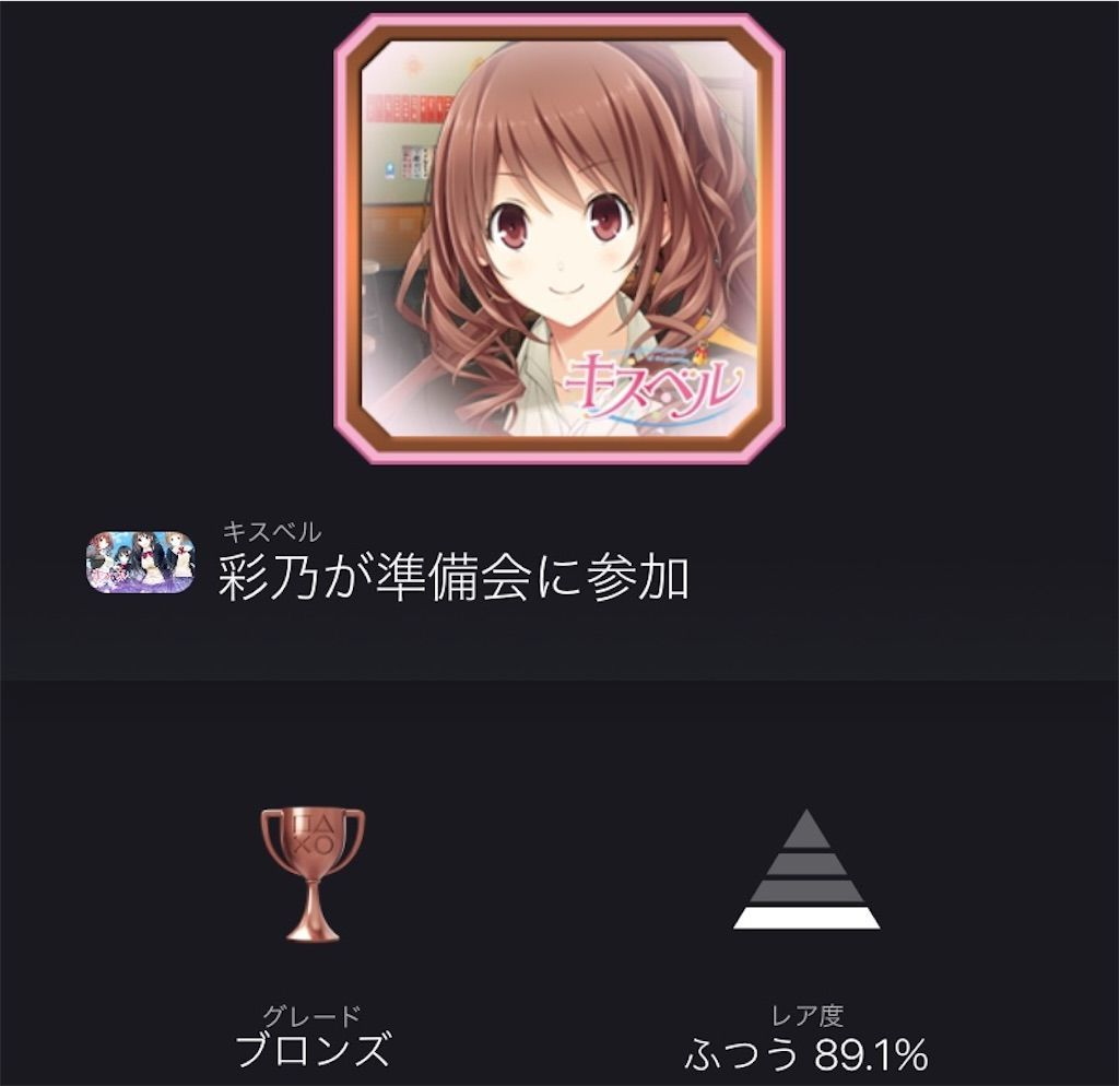 f:id:tatsutatsu2150:20210920012529j:plain