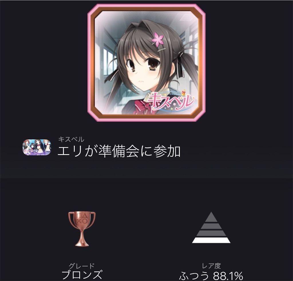 f:id:tatsutatsu2150:20210920012541j:plain