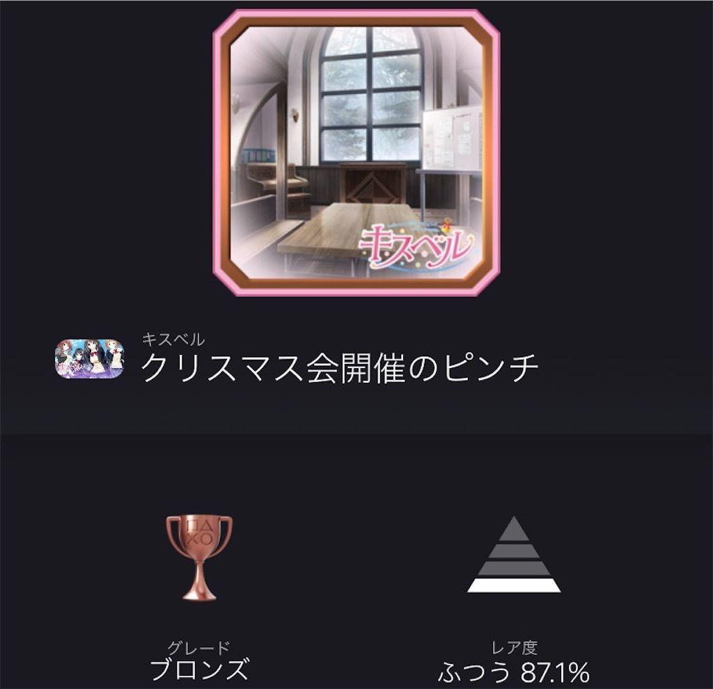 f:id:tatsutatsu2150:20210920012552j:plain