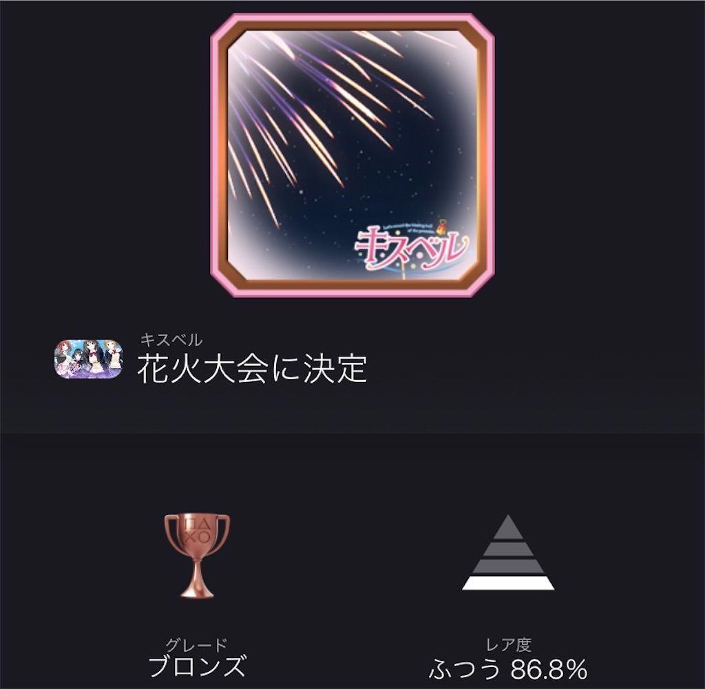 f:id:tatsutatsu2150:20210920012603j:plain