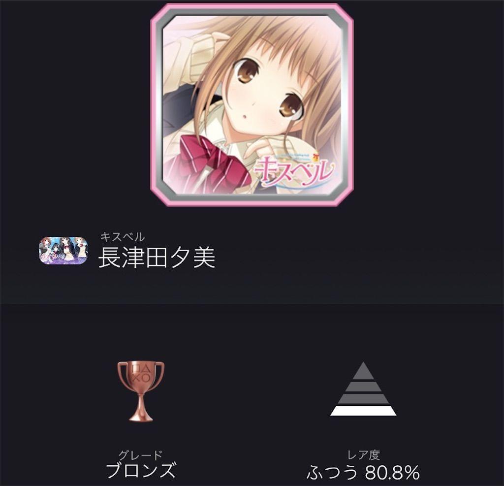 f:id:tatsutatsu2150:20210920013911j:plain