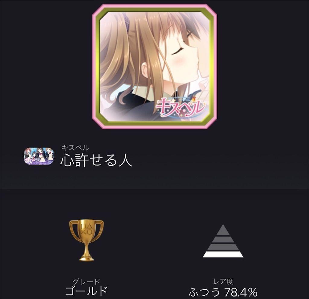 f:id:tatsutatsu2150:20210920021147j:plain