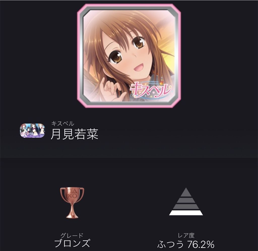 f:id:tatsutatsu2150:20210920031309j:plain