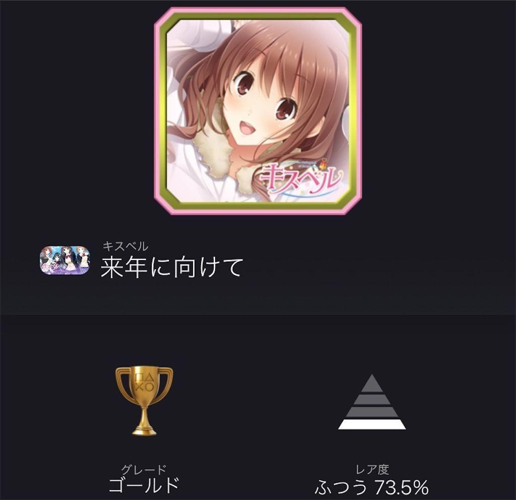 f:id:tatsutatsu2150:20210920031408j:plain
