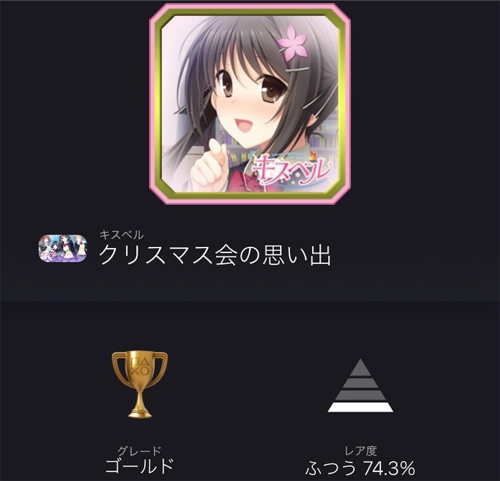 f:id:tatsutatsu2150:20210920031425j:plain