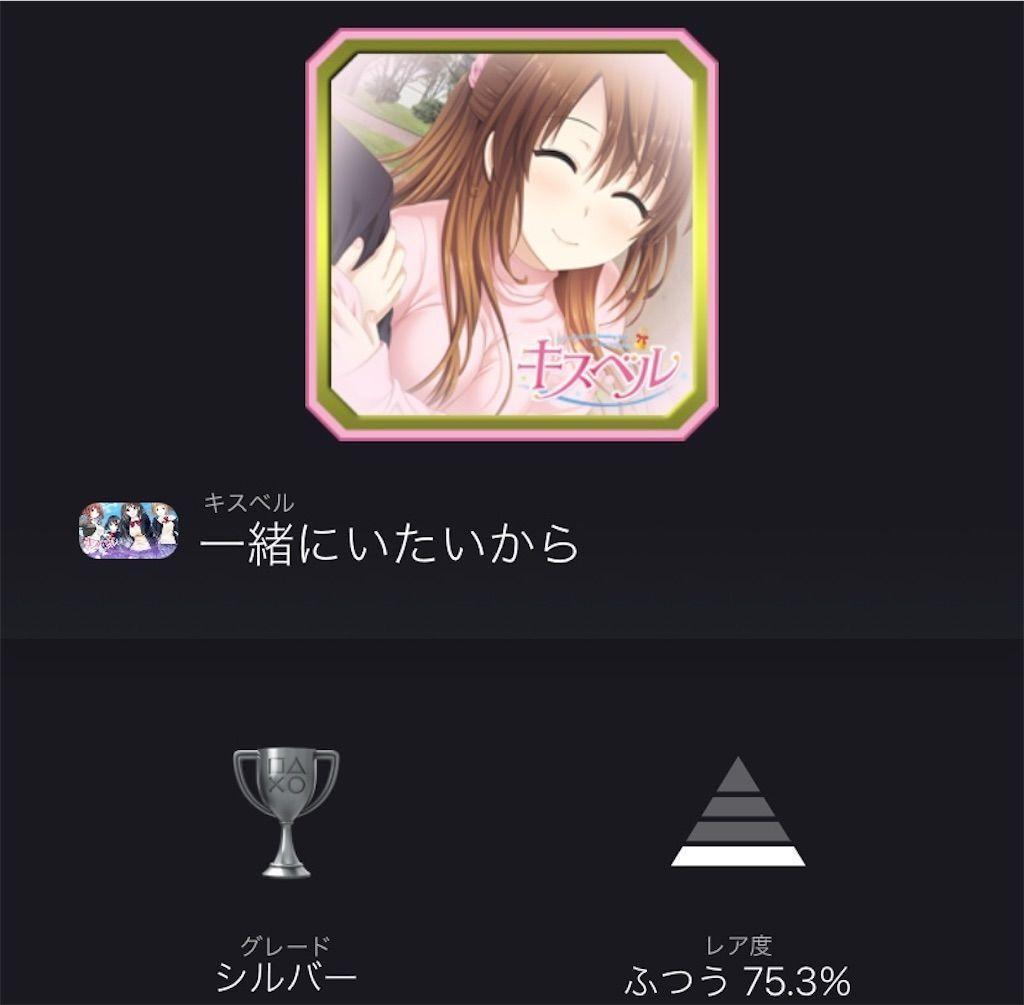 f:id:tatsutatsu2150:20210920031946j:plain