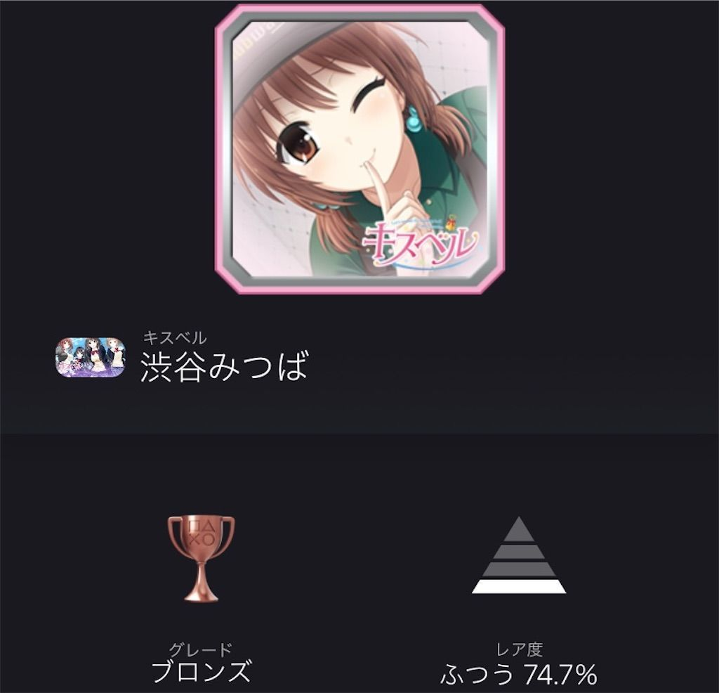 f:id:tatsutatsu2150:20210920032049j:plain