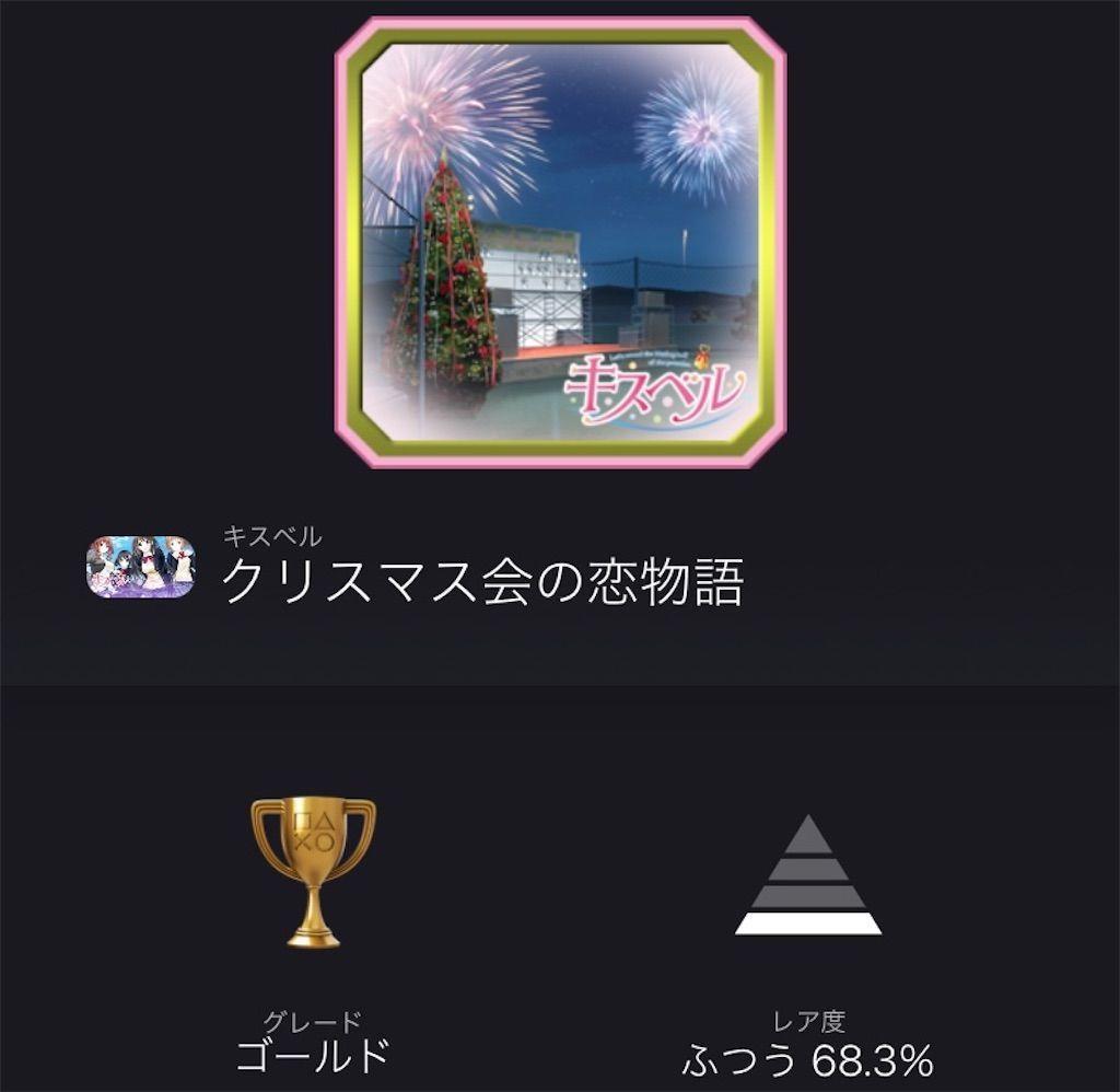 f:id:tatsutatsu2150:20210920033411j:plain
