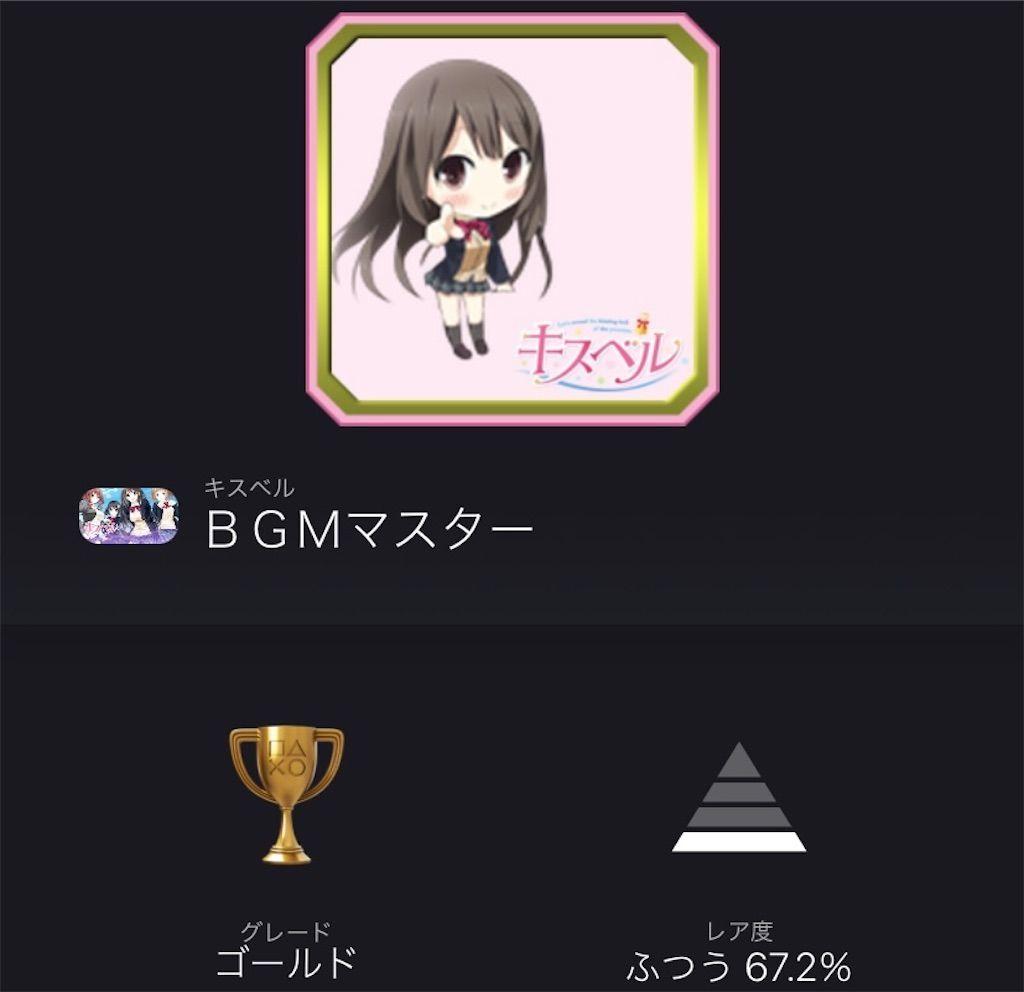 f:id:tatsutatsu2150:20210920035525j:plain