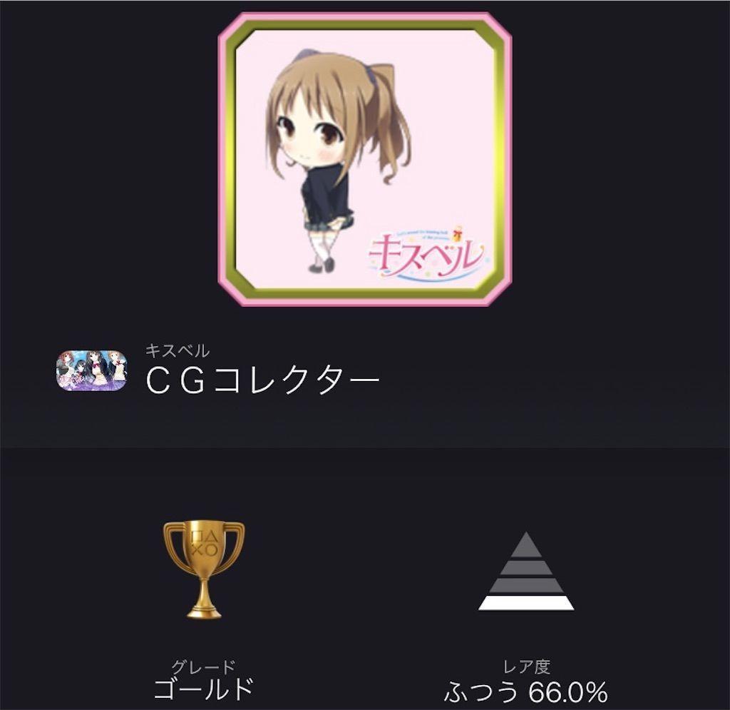 f:id:tatsutatsu2150:20210920035533j:plain