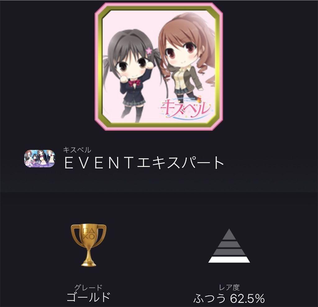 f:id:tatsutatsu2150:20210920035539j:plain
