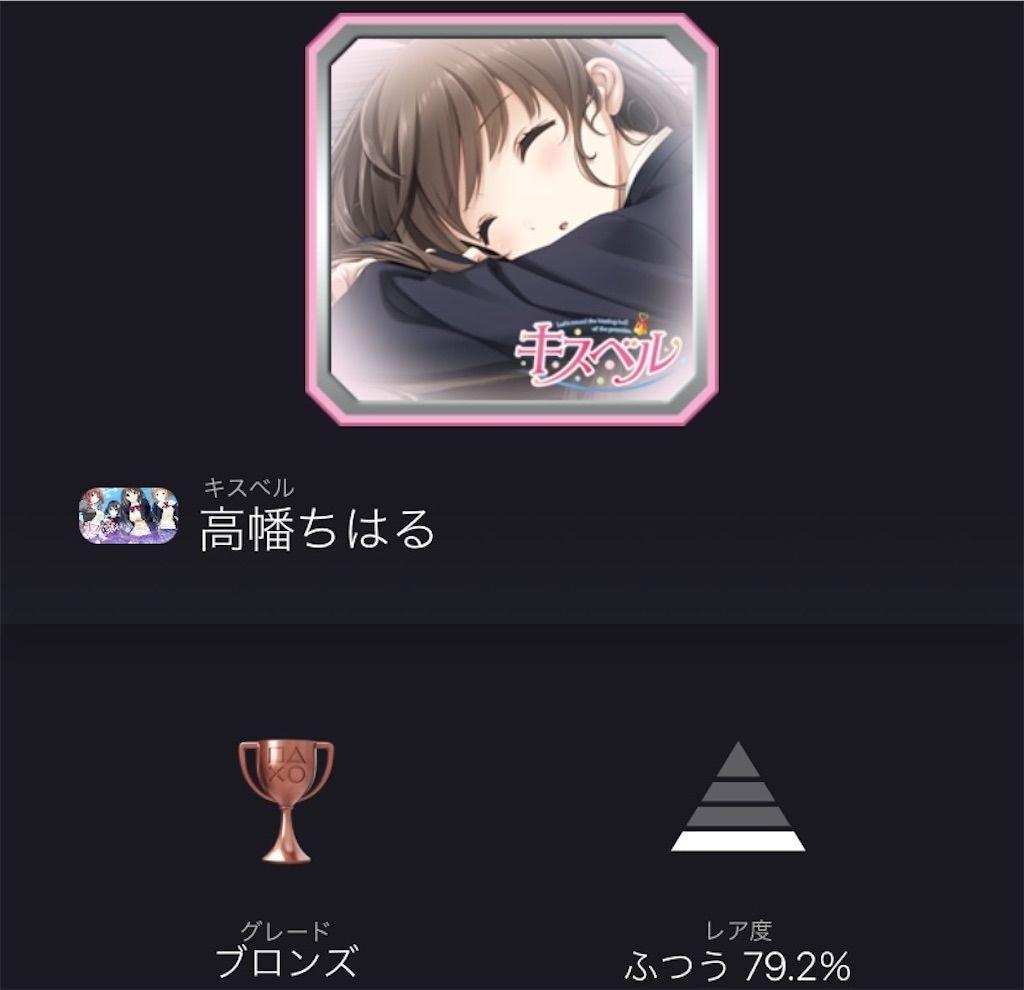 f:id:tatsutatsu2150:20210920035739j:plain