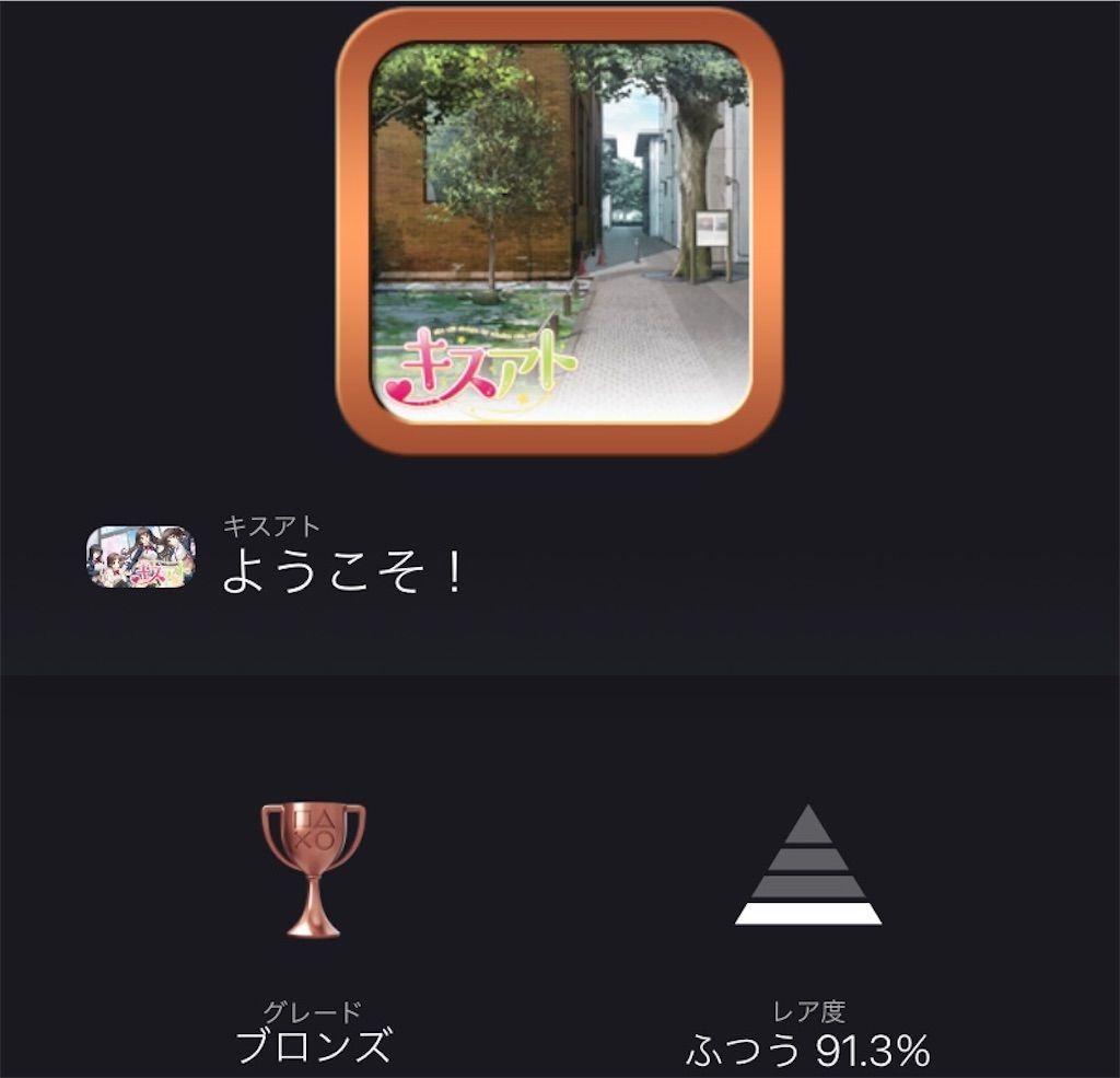 f:id:tatsutatsu2150:20210921020359j:plain
