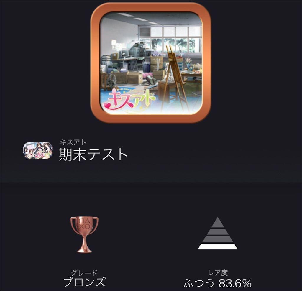 f:id:tatsutatsu2150:20210922161508j:plain