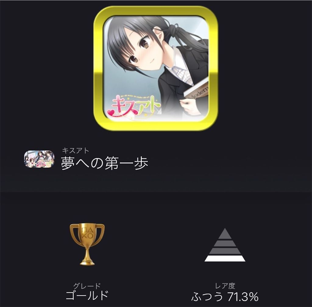 f:id:tatsutatsu2150:20210922232748j:plain