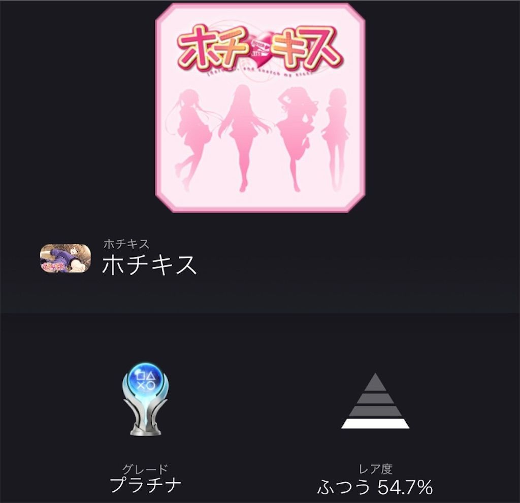 f:id:tatsutatsu2150:20210923015340j:plain