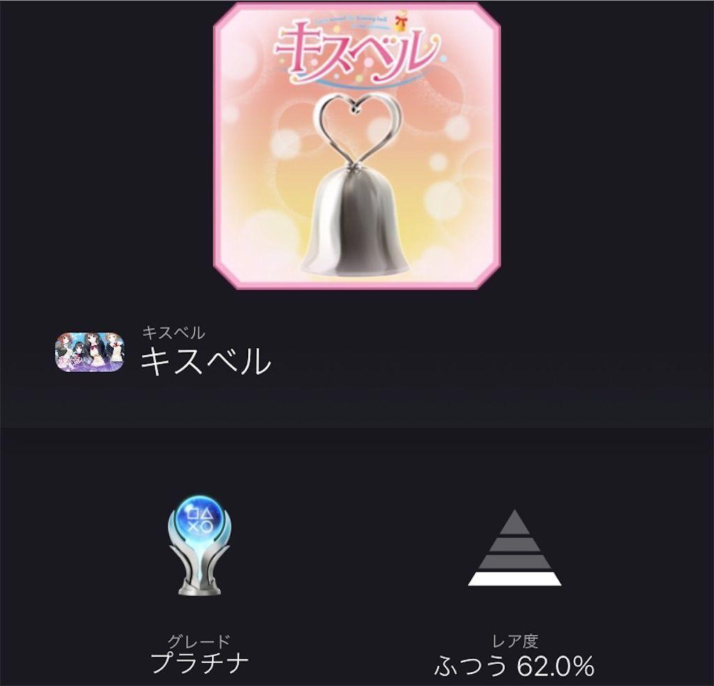f:id:tatsutatsu2150:20210923040048j:plain