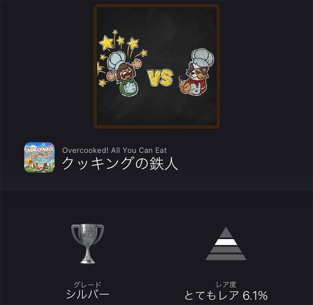 f:id:tatsutatsu2150:20210925025626j:plain