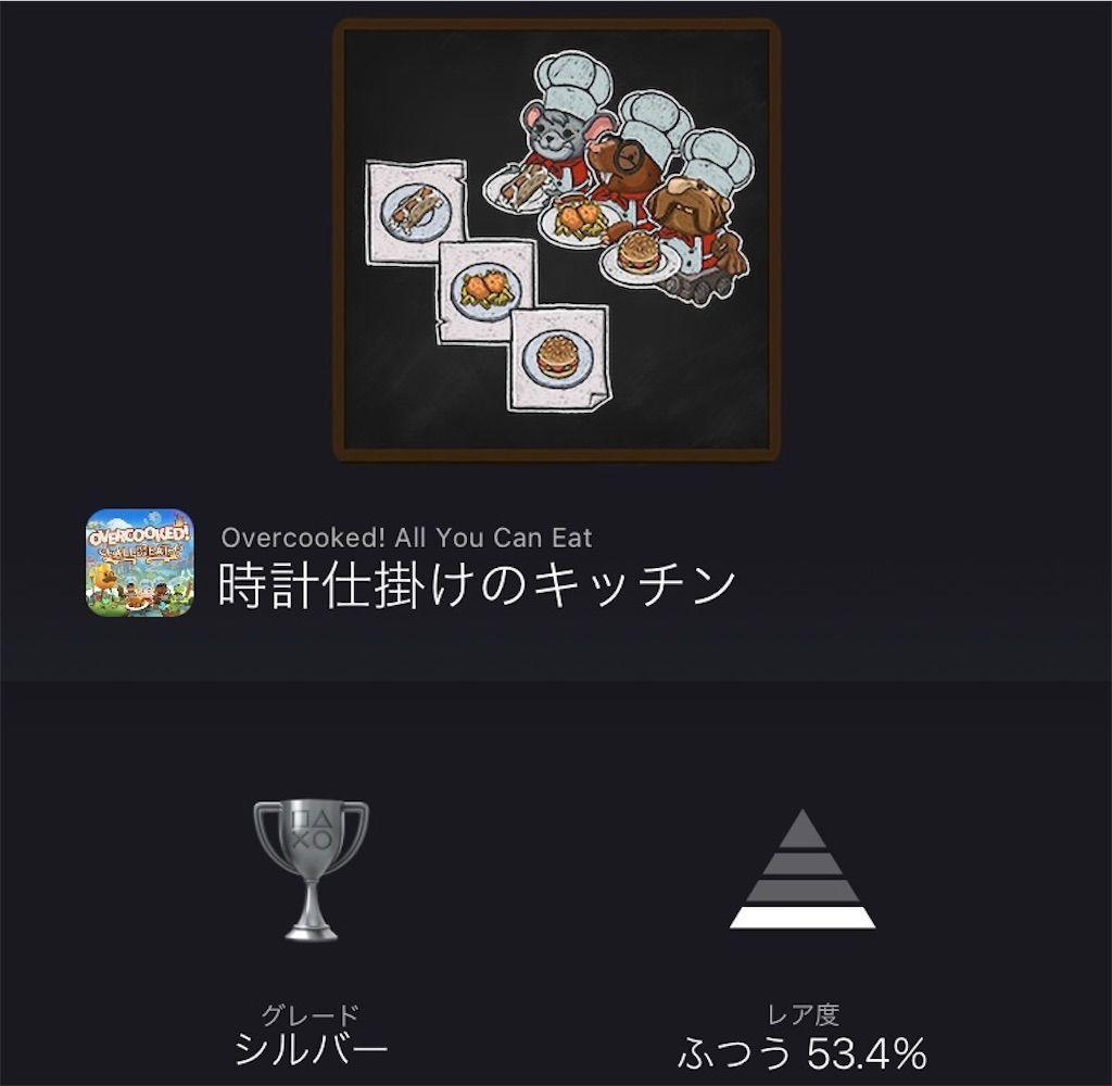 f:id:tatsutatsu2150:20210925025709j:plain