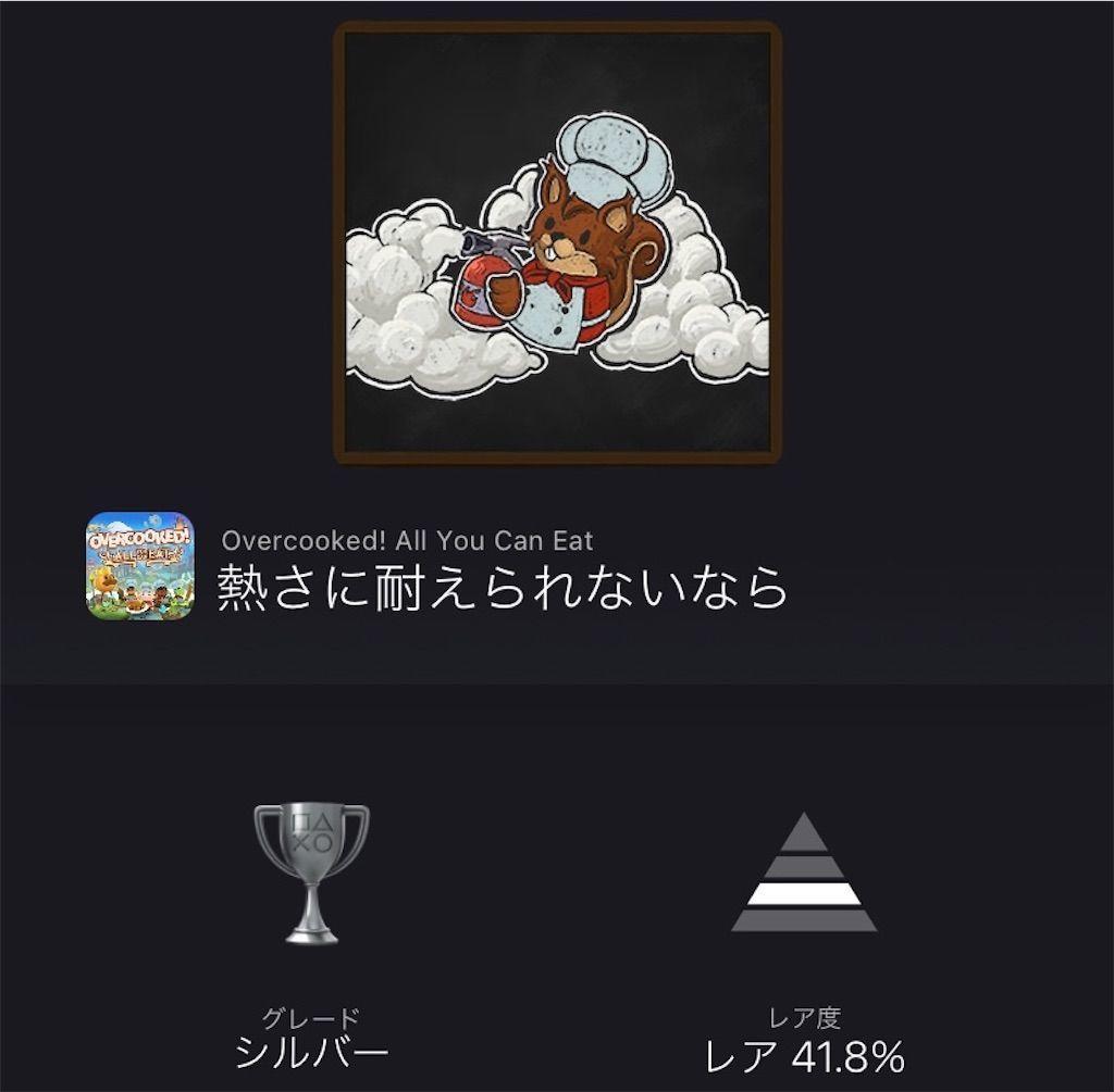 f:id:tatsutatsu2150:20210925030239j:plain