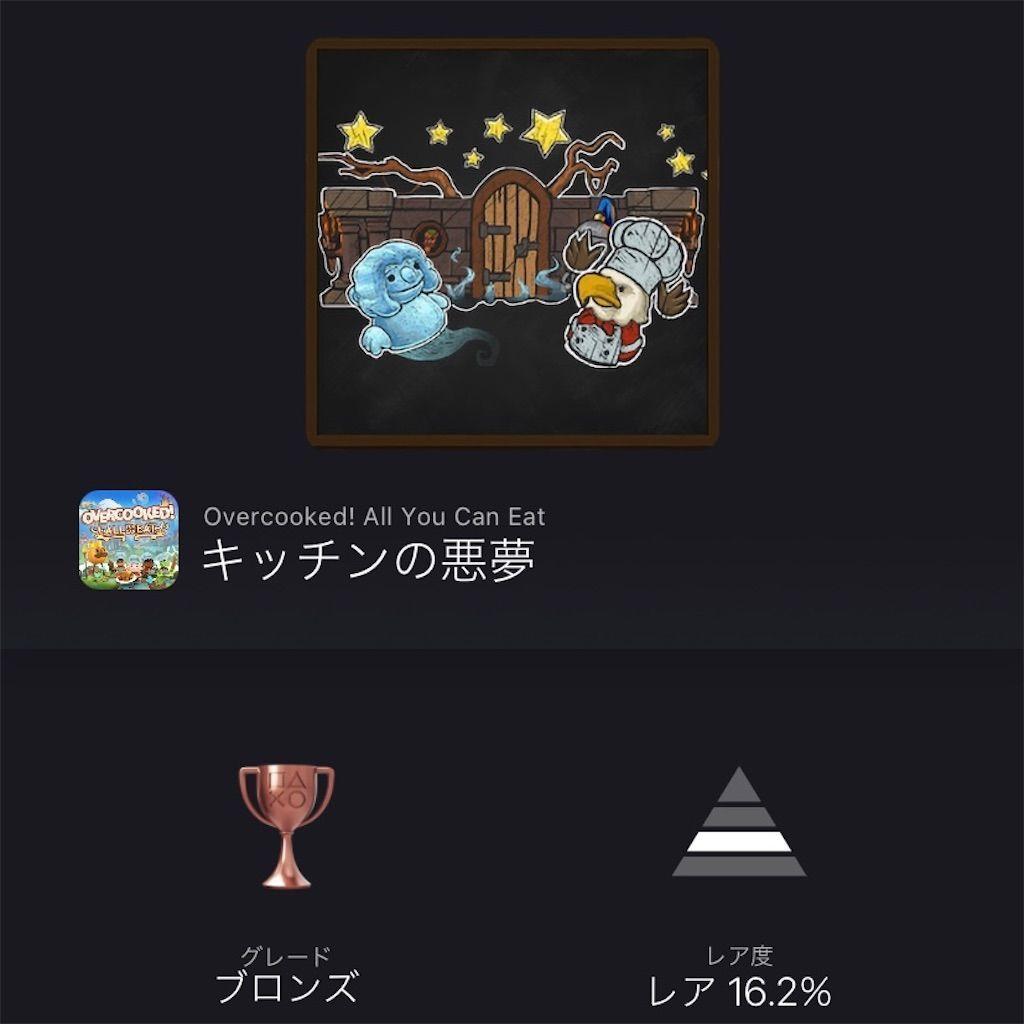 f:id:tatsutatsu2150:20210925030332j:plain
