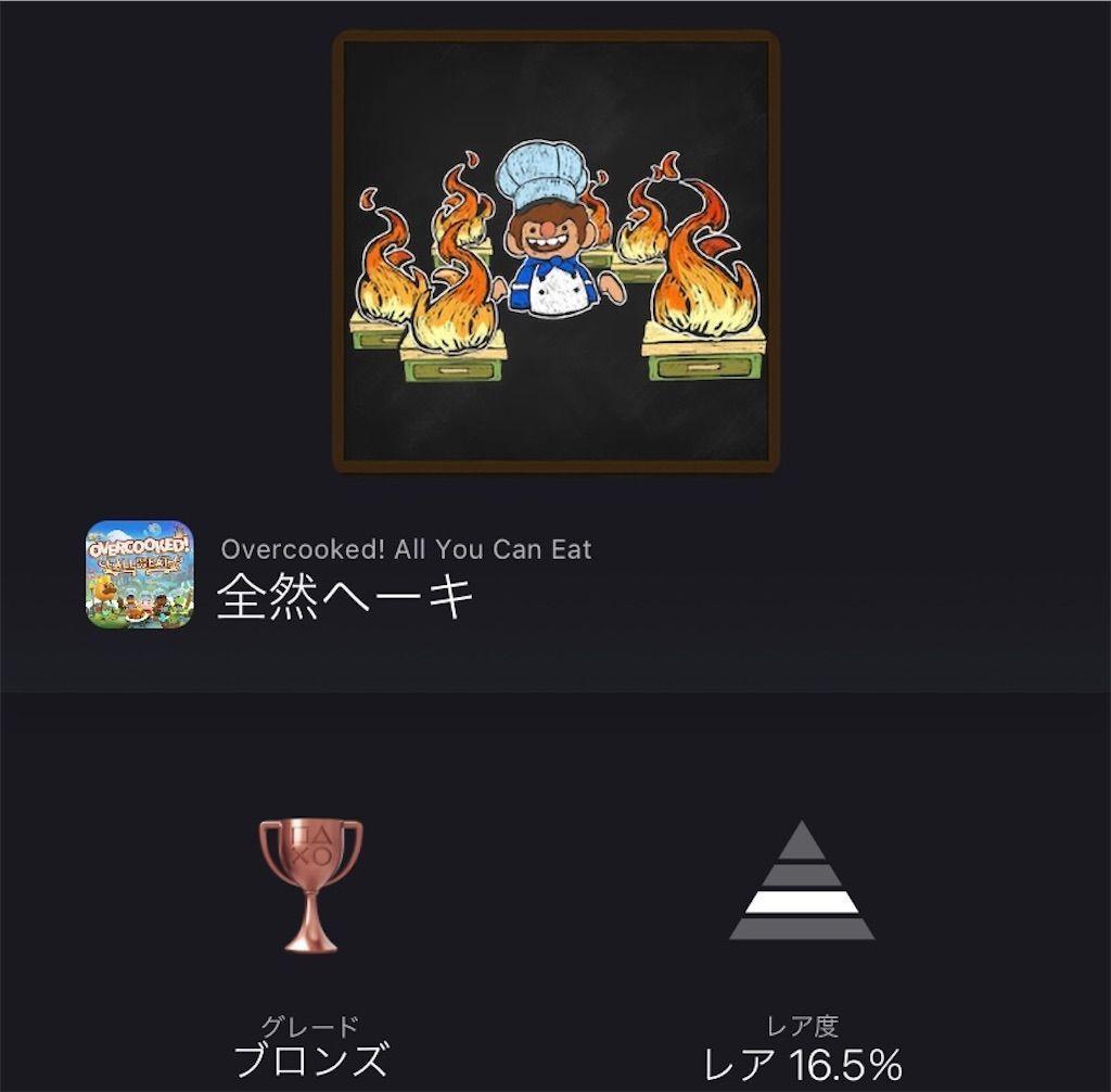 f:id:tatsutatsu2150:20210925030431j:plain