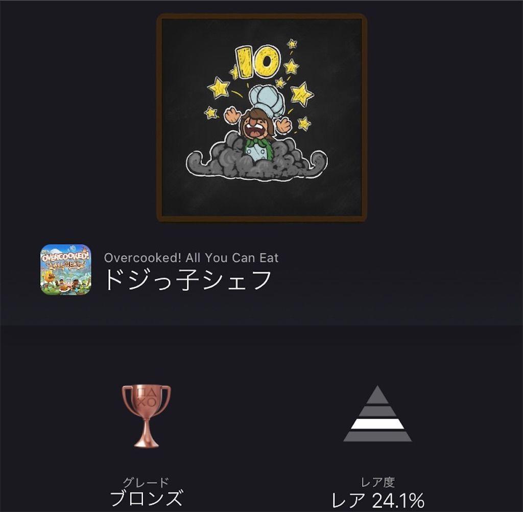 f:id:tatsutatsu2150:20210925030436j:plain