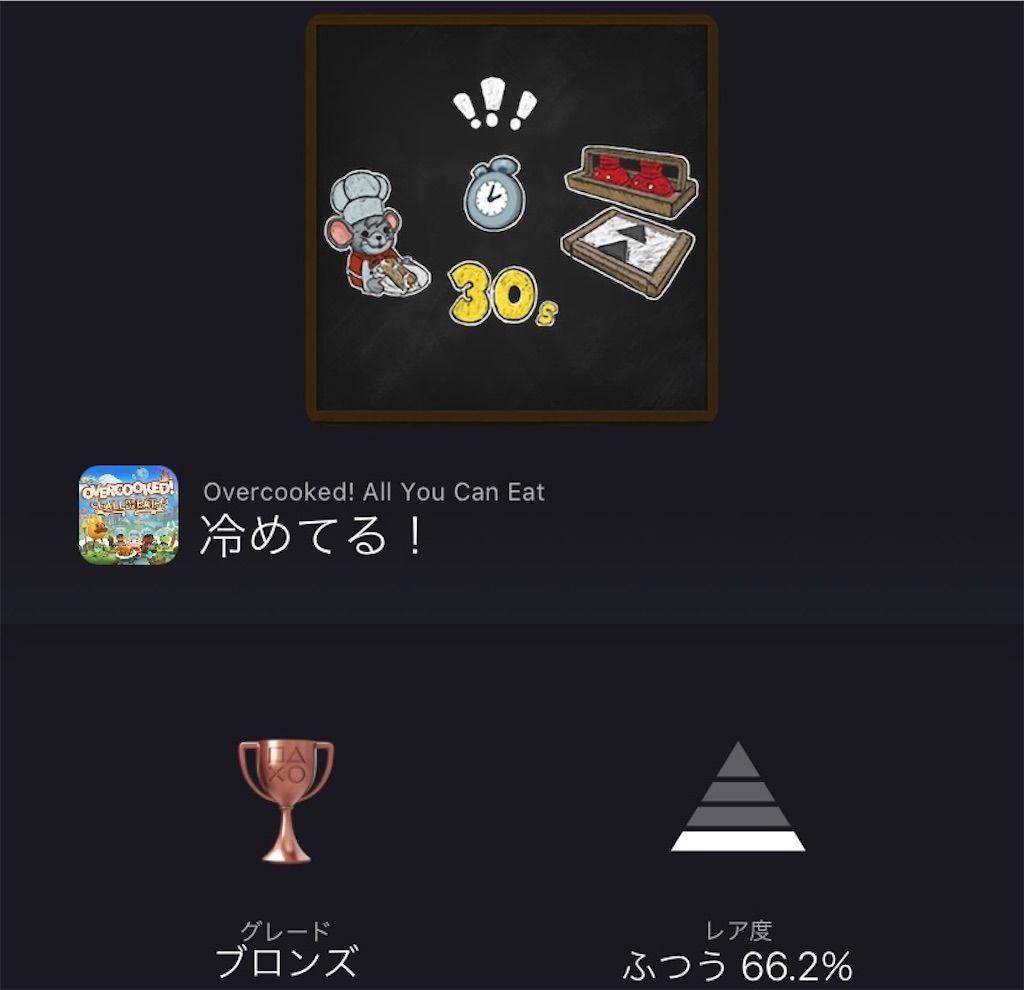 f:id:tatsutatsu2150:20210925030521j:plain