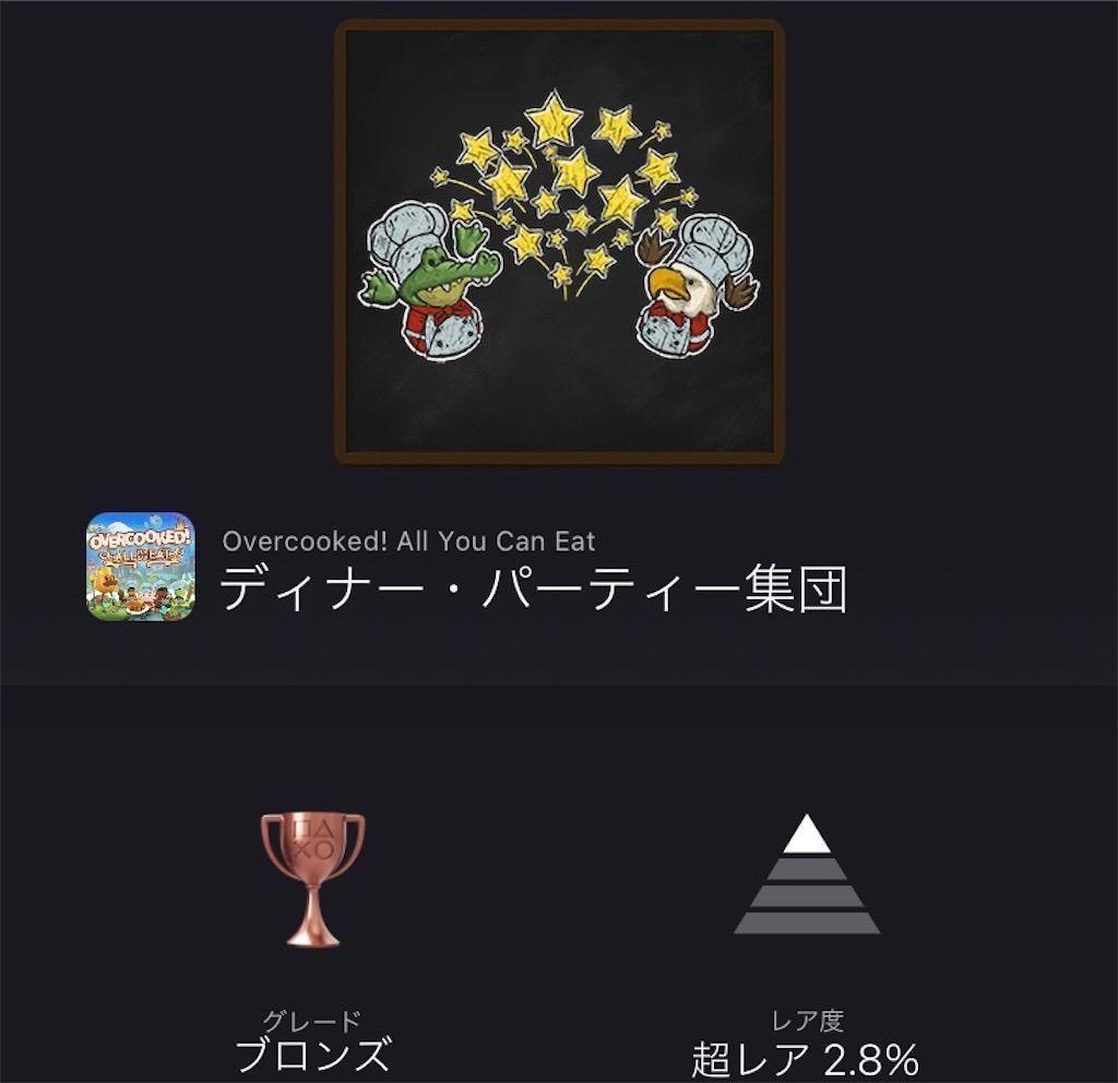 f:id:tatsutatsu2150:20210925030557j:plain