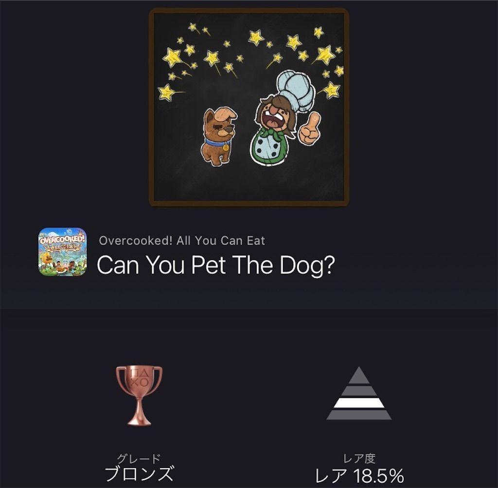 f:id:tatsutatsu2150:20210925030923j:plain