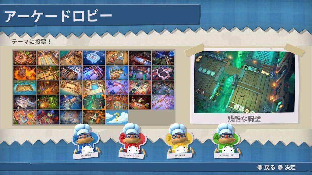 f:id:tatsutatsu2150:20210925034033j:plain