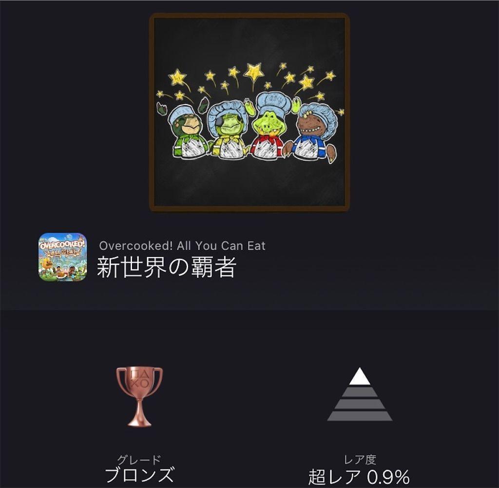 f:id:tatsutatsu2150:20210925035928j:plain