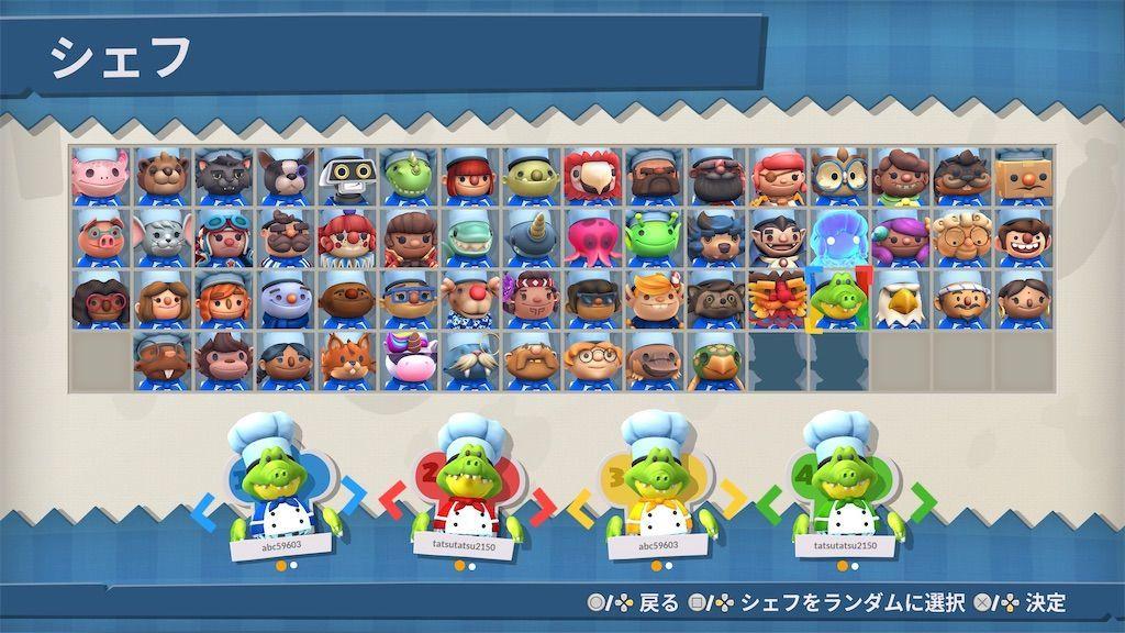 f:id:tatsutatsu2150:20210925040003j:plain