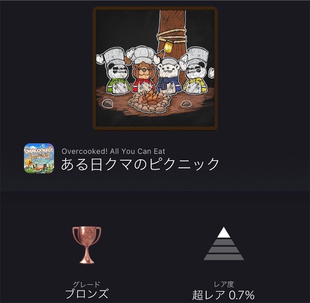f:id:tatsutatsu2150:20210925040549j:plain
